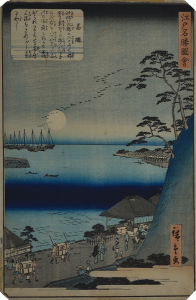 Rhythms and Experiences: Everyday Life in 19th-century Japanese Prints
