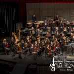 Fenton Community Orchestra Spring Concert