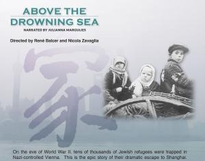 Jewish Film Festival Freeview