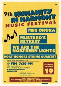 Humanity in Harmony Music Festival and Awards