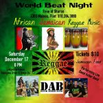 World Beat Night at the Rose of Sharon